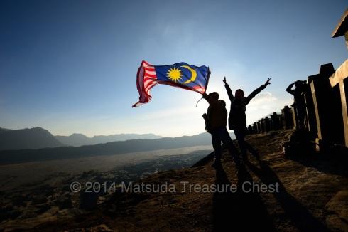 Patriotic Love