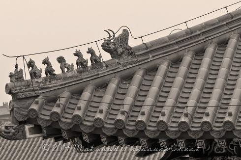Another emperor in Beijing, China