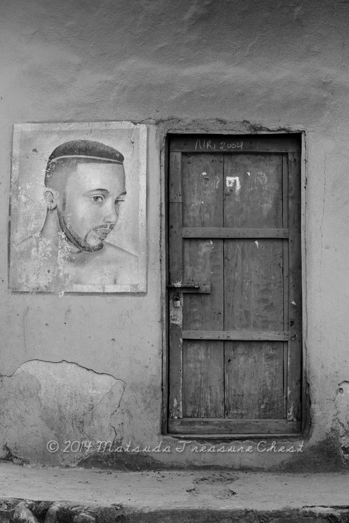 A door of a home in Omo Valley, Ethiopia
