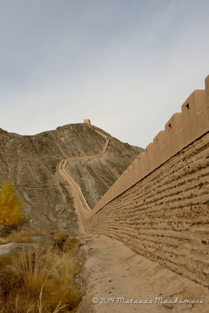 Jiayuguan Hanging Great Wall aka Badaling of West China